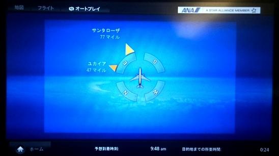 DSC_0518-1.jpg
